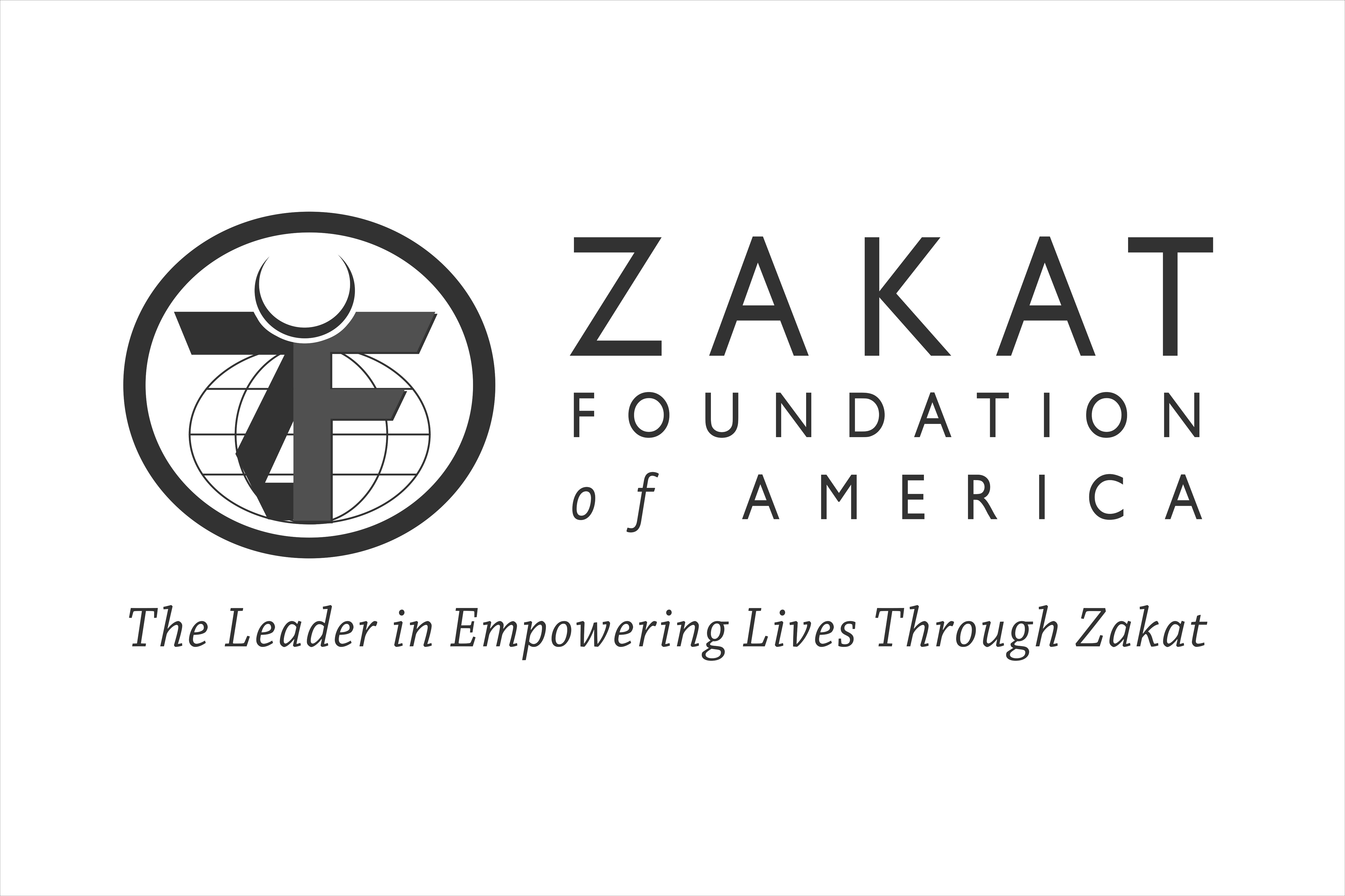 Zakat Logo